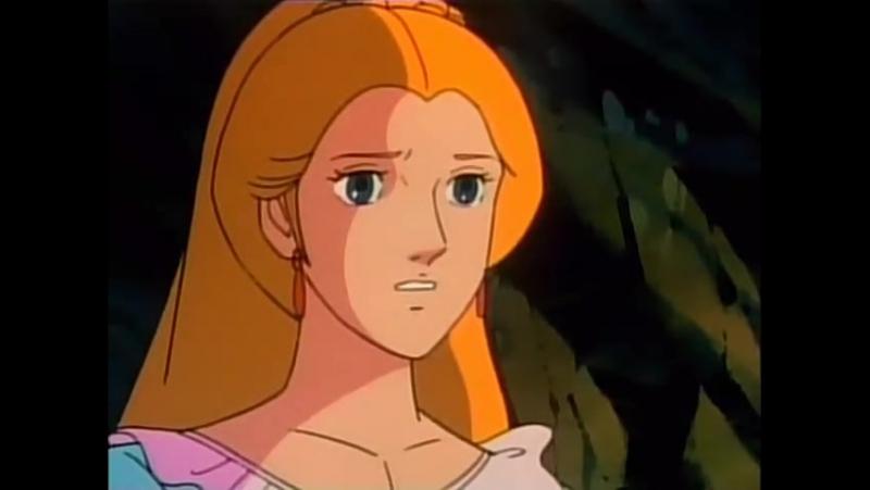 Voltron - Defensor del Universo (1982) - 41 Habrá una Boda Real