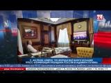 С. Аксёнов: «Уверен, что впереди ещё много больших пресс-конференций Президента России Владимира Путина» Глава Крыма уверен - вп
