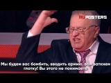 """""""Вы просто д…..!"""" Жириновский в прямом эфире выругался матом в ответ на критику"""