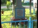 M2U03968 - Памятник ВОВ. 2-ой. Памятник.