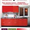 Фабрика мебели Астра