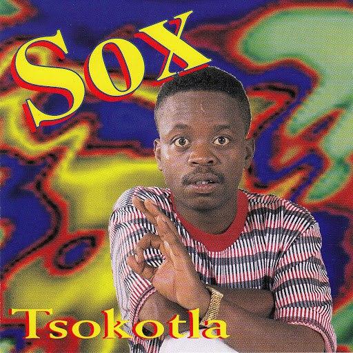 Sox альбом Tsokotla