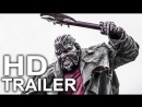 Jeepers Creepers 3 - Trailer 2