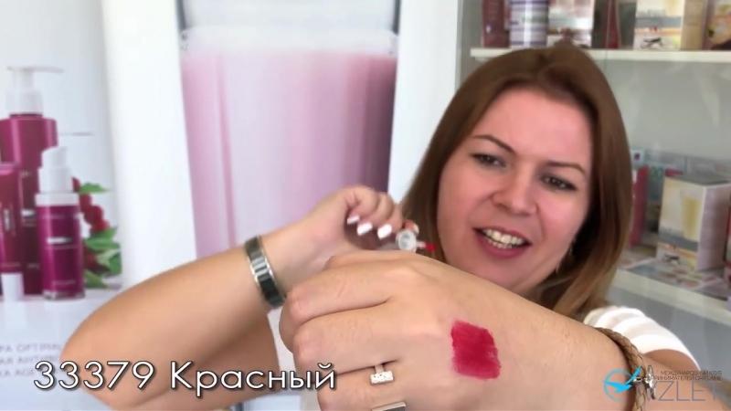 СВОТЧИ _ ЖИДКАЯ ГУБНАЯ ПОМАДА-КРЕМ The ONE Lip Sensation _ Ольга Полякова