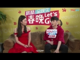 [INTERVIEW] 180215 Youku Interview @ Lay (Zhang Yixing)