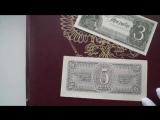 Банкноты 1938 пресс UNC, какими должны быть в идеальном состоянии. Часть Боны