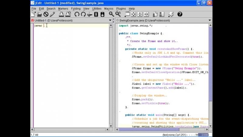 Графический редактор jEdit основные возможности Урок 4