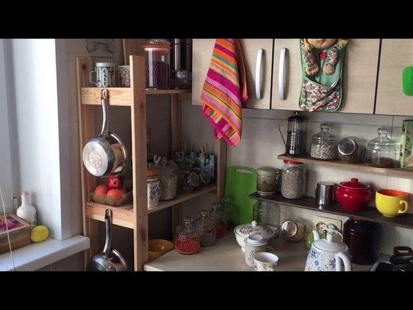 Новая этажерка на кухне!