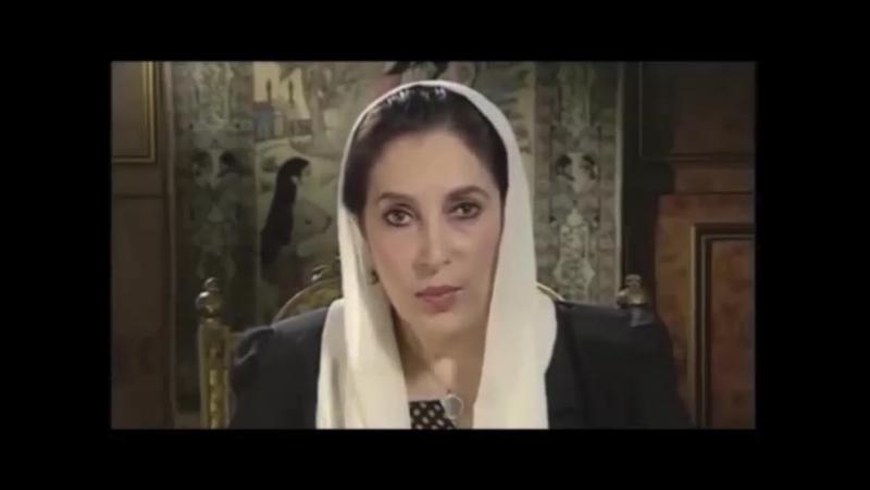 Benazir Bhutto recorded in 2007: Osama Bin Laden has been dead since 2001