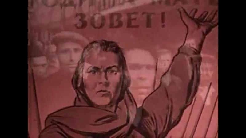 Вставай, Страна огромная_ В память о годовщине начала Великой Отечественной Войны 1941 года.