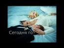 Ситцевая свадьба АС