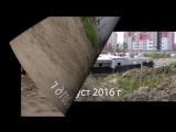История № 1. Дома № 3.34, находящегося по адресу г. Челябинск, Тракторозаводский район, у озера Первое.