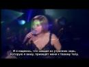 Lara Fabian 2003 Si tu m'aimes Parce que tu pars Если ты меня любишь Потому что ты уходи