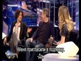 69 minutes sans chichis Alain Chamfort (2015) с русскими субтитрами