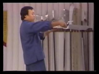 6,7-Формы: Bart Cham Dao Luk Dim Boon Kwun Augustine Fong (Fong Chi )1987