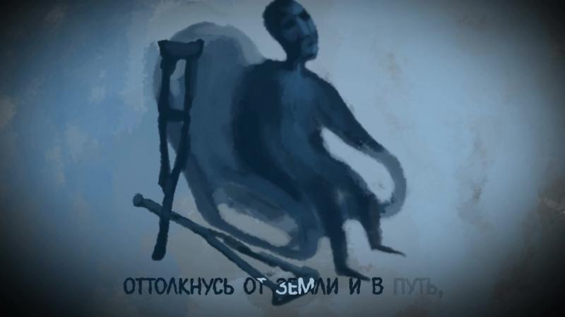 Piknik_-_Igla_(lirik-video).mp4
