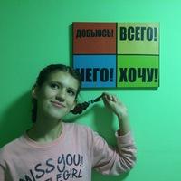 Alexandra Vvedenskaia