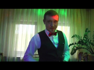 Ведущий мероприятий Александр Мироненко
