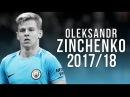 Oleksandr Zinchenko Risng Star Ultimate Passes Tackles and Skills 2017 18