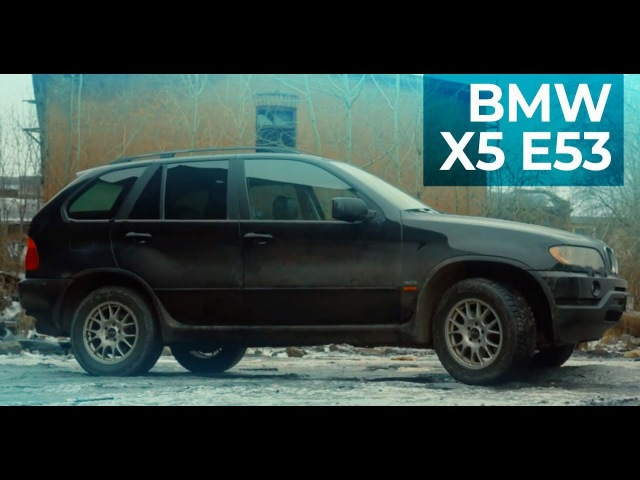 Обзор BMW X5 е53 \ Test Drive BMW X5 e53