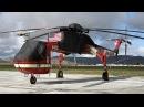 Суперсооружения Гигантский Вертолет Кран Наука и образование