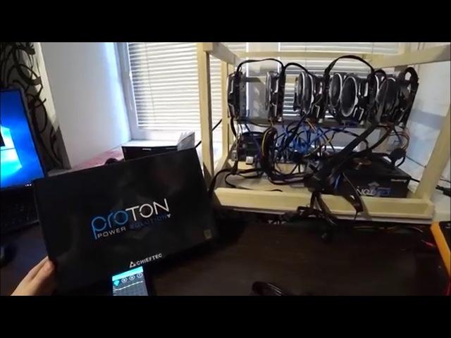 Обзор Chiftec Proton 1000w и тест в майнинге