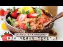 Mango Strawberry Raw Vegan Cereal Bowl HCLF