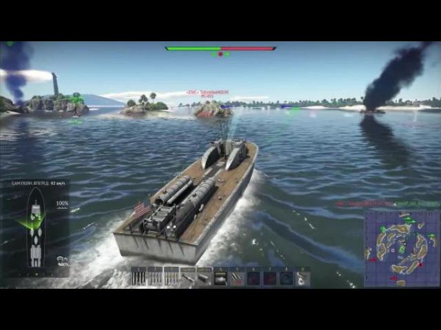 War Thunder: Тест флота - возвращение рыбнадзора