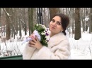Свадебный клип Сергея и Кристины 2018