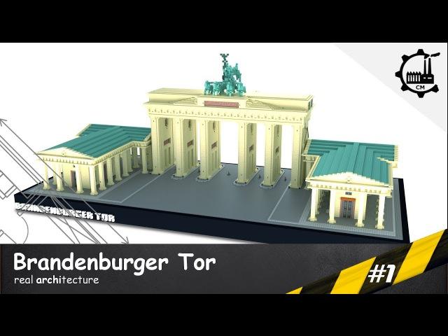 Brandenburger Tor | Real Architecture [Minecraft] [Free Download]