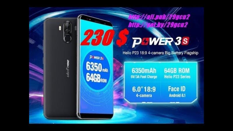 Ulefone 3 S 6.0, Смартфон, android 7.1, 4 ГБ ОЗУ, 64 ГБ ПЗУ, 16mp, 6350 мАч, 2018