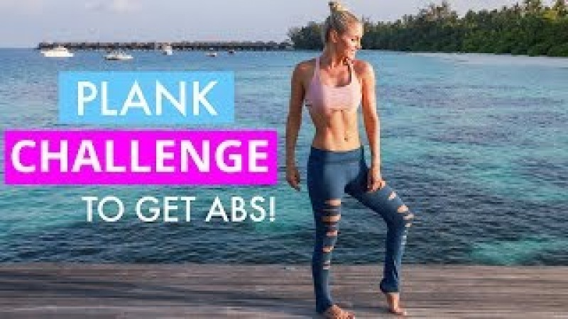 Plank Challenge Workout - FLAT ABS TINY WAIST | Rebecca Louise