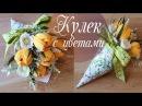 Букет из конфет в кулечке Красивые тюльпаны из бумаги How to make crepe paper flowers