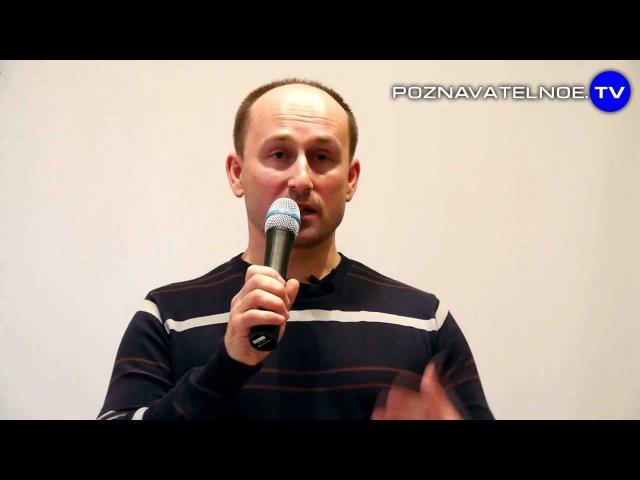 Николай Стариков: Министр обороны - завхоз