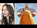 Кто и как озвучивает мультфильмы. 15 Актёров дубляжа или кто озвучивает звёзд