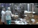Пластинчатый скребковый маслообразователь «АДМ-1.5»