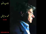 Mahmoud Darwich &amp Le Trio Joubran- The Dice Player