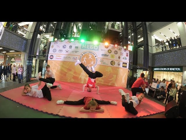 ДРУЖИНА II Serious Dance School СПОРТИВНОЕ ДОСТОЯНИЕ