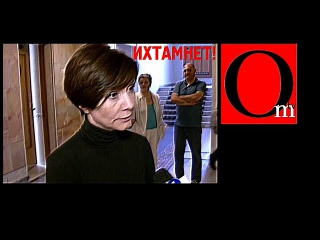 Адвокат ИХТАМНЕТОВ