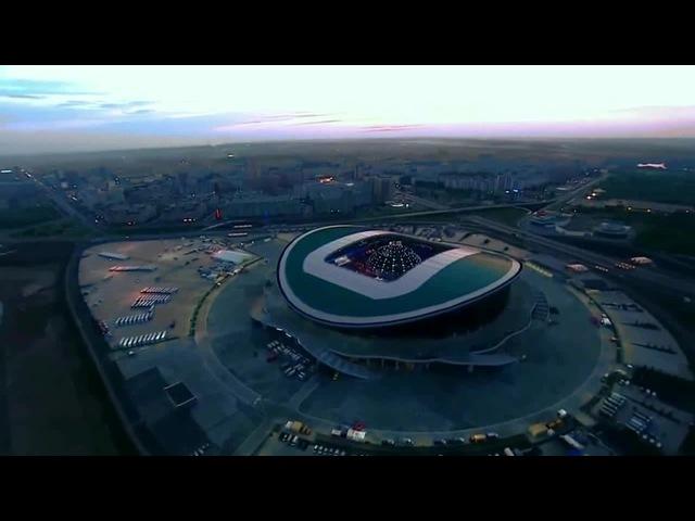 ЧМ - 2018.Казань-Арена
