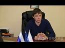 ООО Темпер Интервью с генеральным директором С О Дорониным