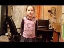 Аня рассказывает А.С. Пушкина