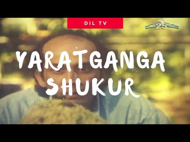 Yaratganga shukur | Я хочу