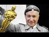 Оскар за разжигание для Матвея Ганапольского