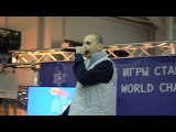 Bolfinov Ivan - bandy world 2018 (music by Planet Ragtime) Хабаровск, Арена Ерофей 03.02.18