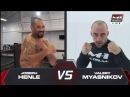 Джозеф Хенли vs Валерий Мясников M 1 Challenge 88