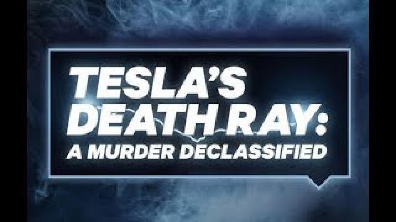 Тесла рассекреченные архивы. Гнев гения (1 серия) .Tesla's Death Ray: A Murder Declassified
