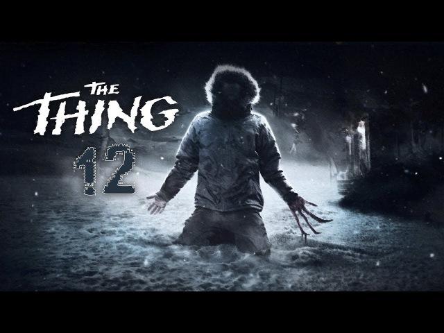 The Thing - Большой БОСС [ТЕОРИЯ БОЛЬШОГО ПУКАНСКОГО НАДРЫВА] 12