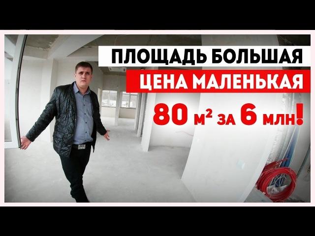 Квартира в Сочи с чистовой отделкой и подключенным газом по выгодной цене!