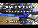 Легкий и шустрый E bike Mongoose Bafang 750W Panasonic 48V 11 5A*h